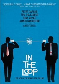 Vienoje kilpoje / In the Loop (2009) - Online