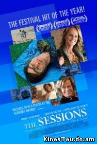 Intymios pamokos / The Sessions (2012)