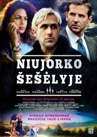 Niujorko šešėlyje / The Place Beyond the Pines (2013)