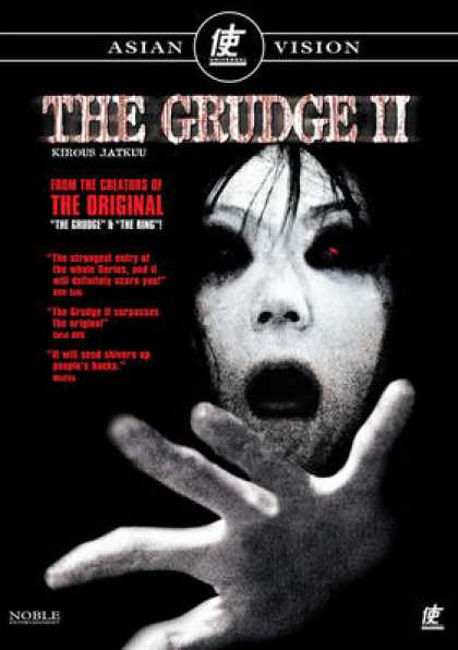 Pagieža 2 / Ju-On: The Grudge 2 (2003)