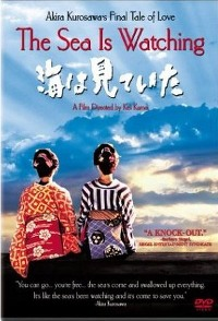 Jūra mato / The sea is watching / Umi wa miteita (2002)