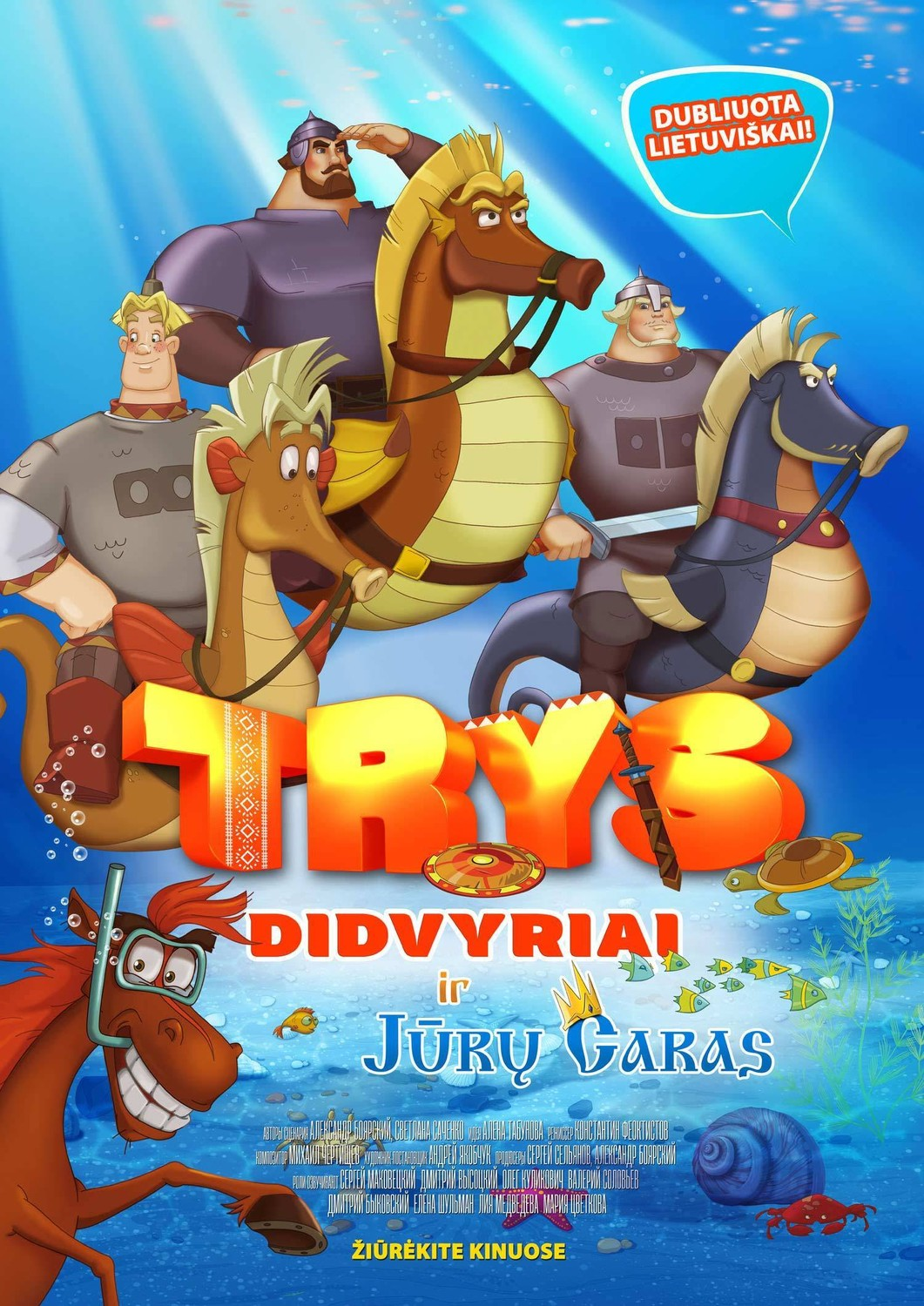 Trys didvyriai ir Jūrų caras / Three heroes and the King of the Sea (2017)