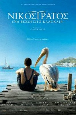 Pelikanas / Nicostratos the Pelican (2011)