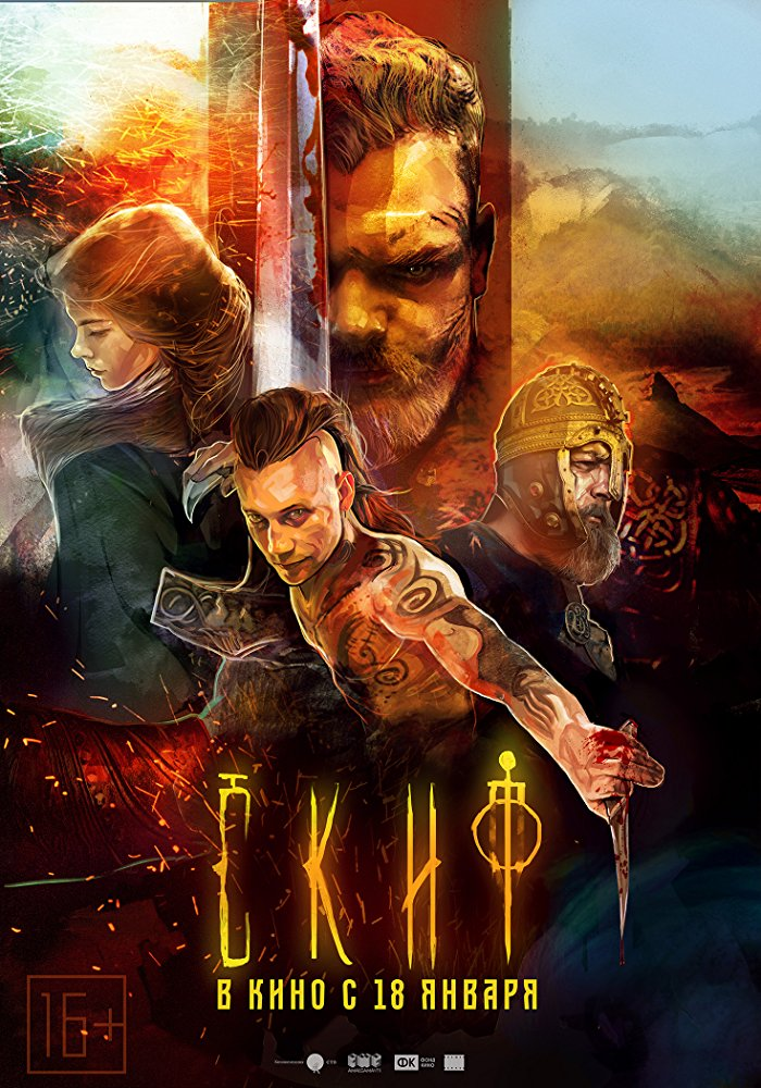 Paskutinis karys / The Last Warrior (2018) online