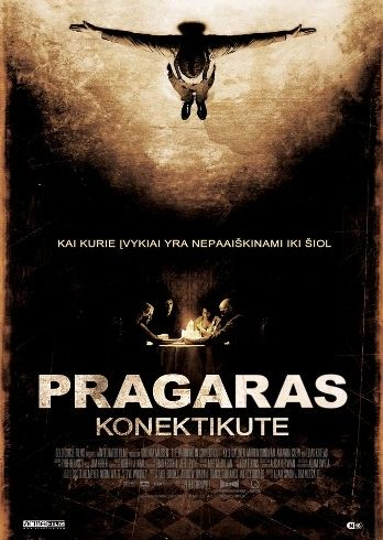 Pragaras Konektikute 2 / The Haunting in Connecticut 2: Ghosts of Georgia (2013)